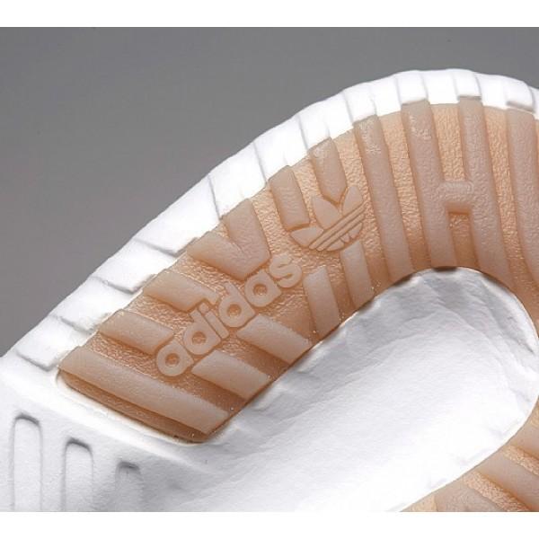 Neue Adidas Tubular Shadow Herren Kastanienbraun Laufschuhe Auslauf